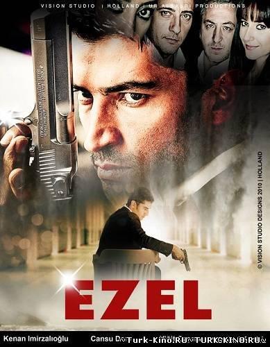 Ezel эзель 72 серия на русском